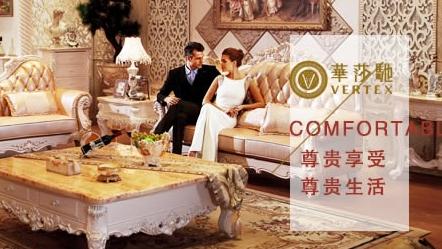 最受欢迎的欧式家具品牌,中国十大欧式家具品牌榜单